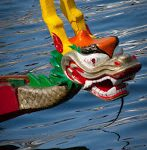 2016 Capital Dragon Boat Regatta
